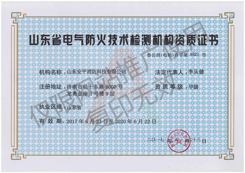 mmexport1542963227093.pdf.jpg